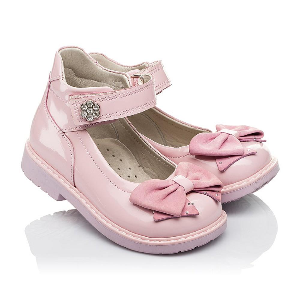 badf7d40a Tap to expand · Детские туфли ортопедические Woopy Orthopedic розовые для  девочек натуральная ...