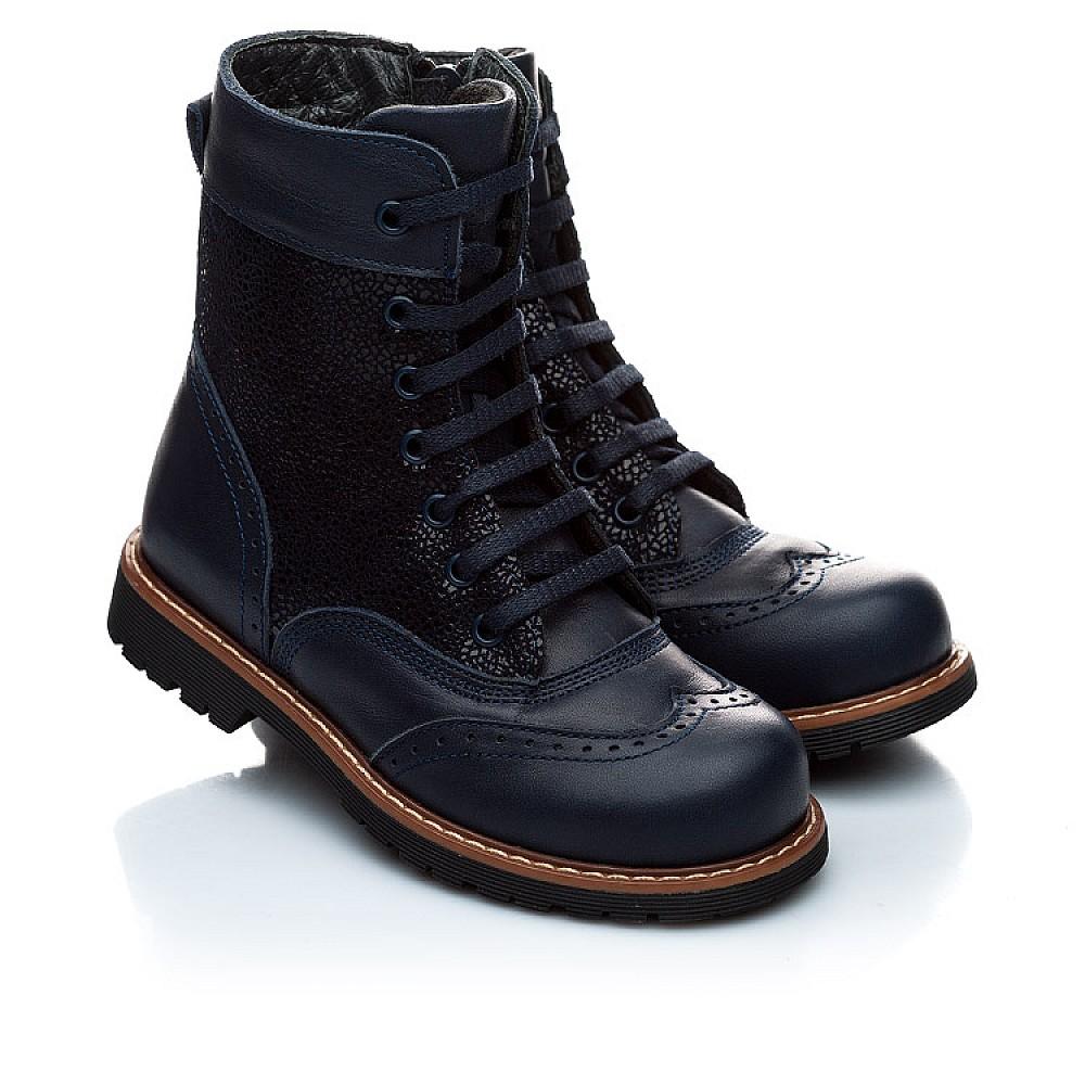 Детские демисезонные ботинки Woopy Orthopedic темно-синие для девочек натуральная кожа размер 21-36 (1123) Фото 1