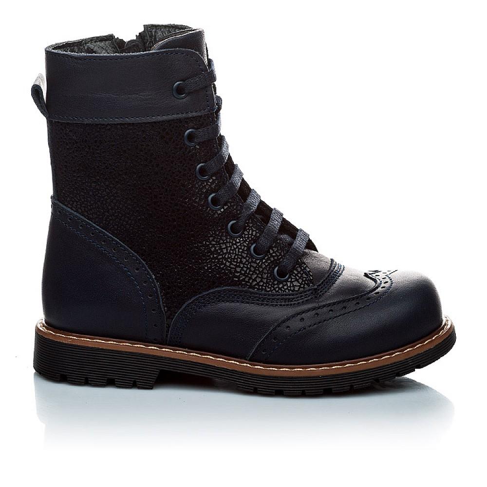 Детские демисезонные ботинки Woopy Orthopedic темно-синие для девочек натуральная кожа размер 21-36 (1123) Фото 3
