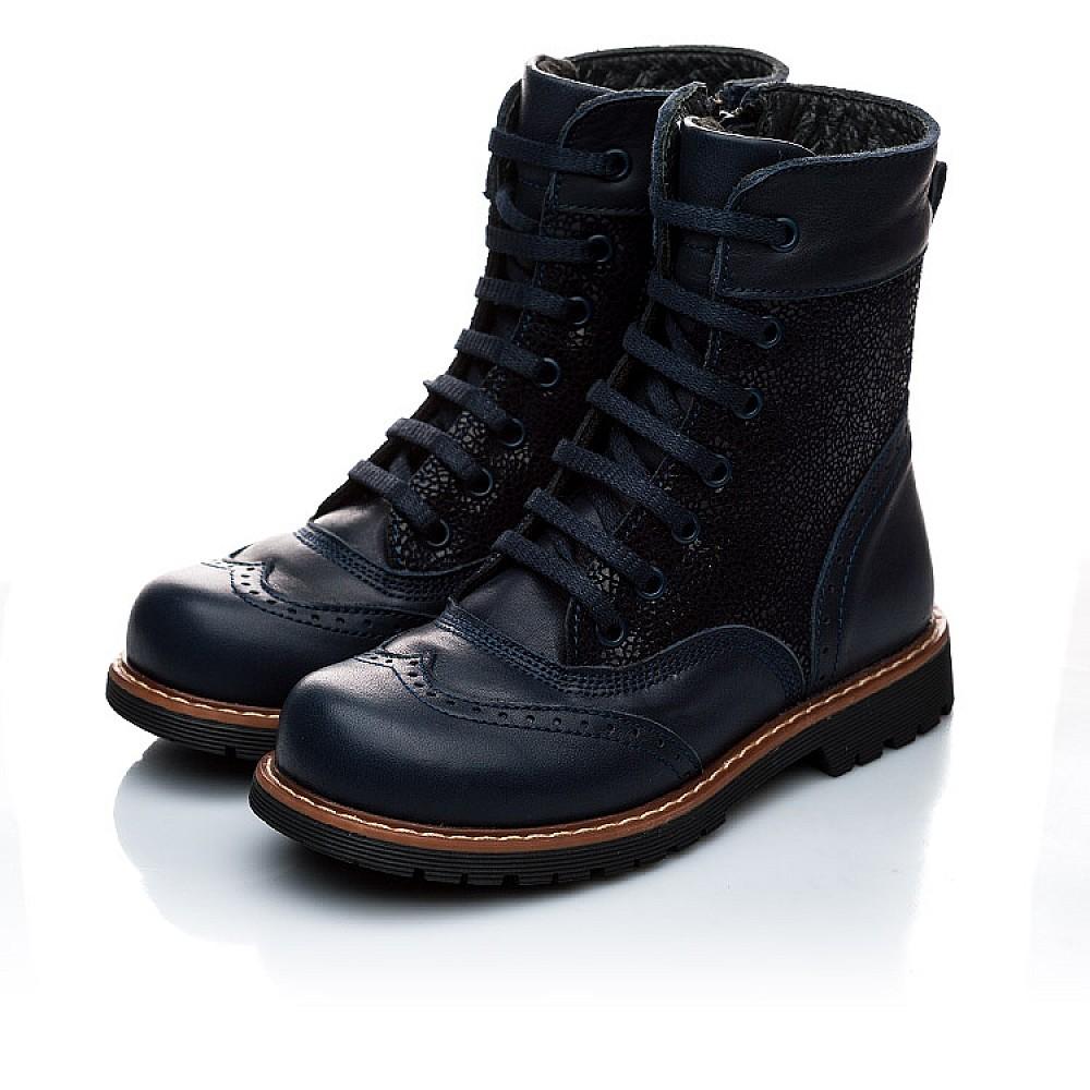 Детские демисезонные ботинки Woopy Orthopedic темно-синие для девочек натуральная кожа размер 21-36 (1123) Фото 5
