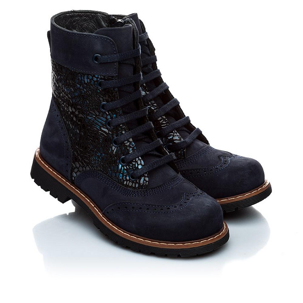 Детские демисезонные ботинки Woopy Orthopedic темно-синие для девочек натуральный нубук размер 21-39 (1125) Фото 1