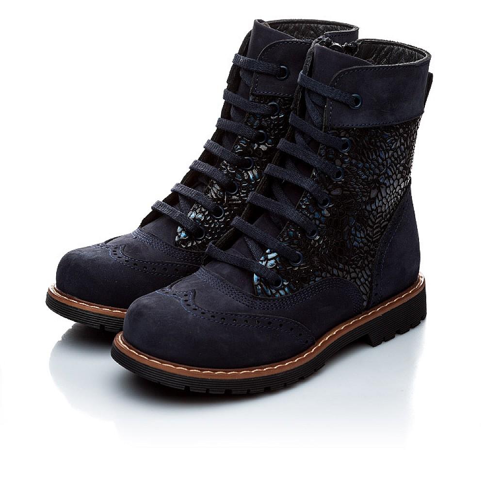 Детские демисезонные ботинки Woopy Orthopedic темно-синие для девочек натуральный нубук размер 21-39 (1125) Фото 2