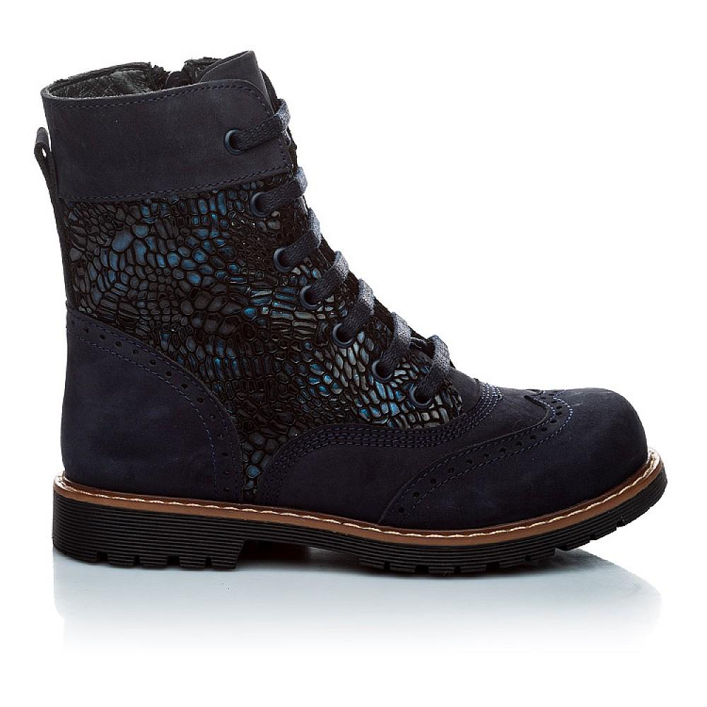 Детские демисезонные ботинки Woopy Orthopedic темно-синие для девочек натуральный нубук размер 21-39 (1125) Фото 4