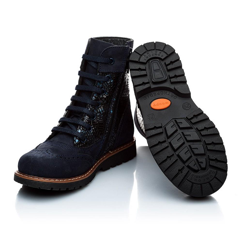 Детские демисезонные ботинки Woopy Orthopedic темно-синие для девочек натуральный нубук размер 21-39 (1125) Фото 5