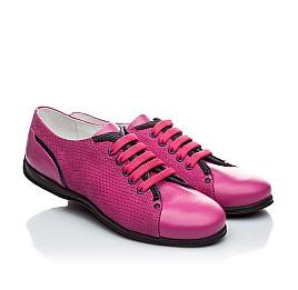 Детские туфли Woopy Orthopedic розовый для девочек натуральная кожа размер - (1366) Фото 1