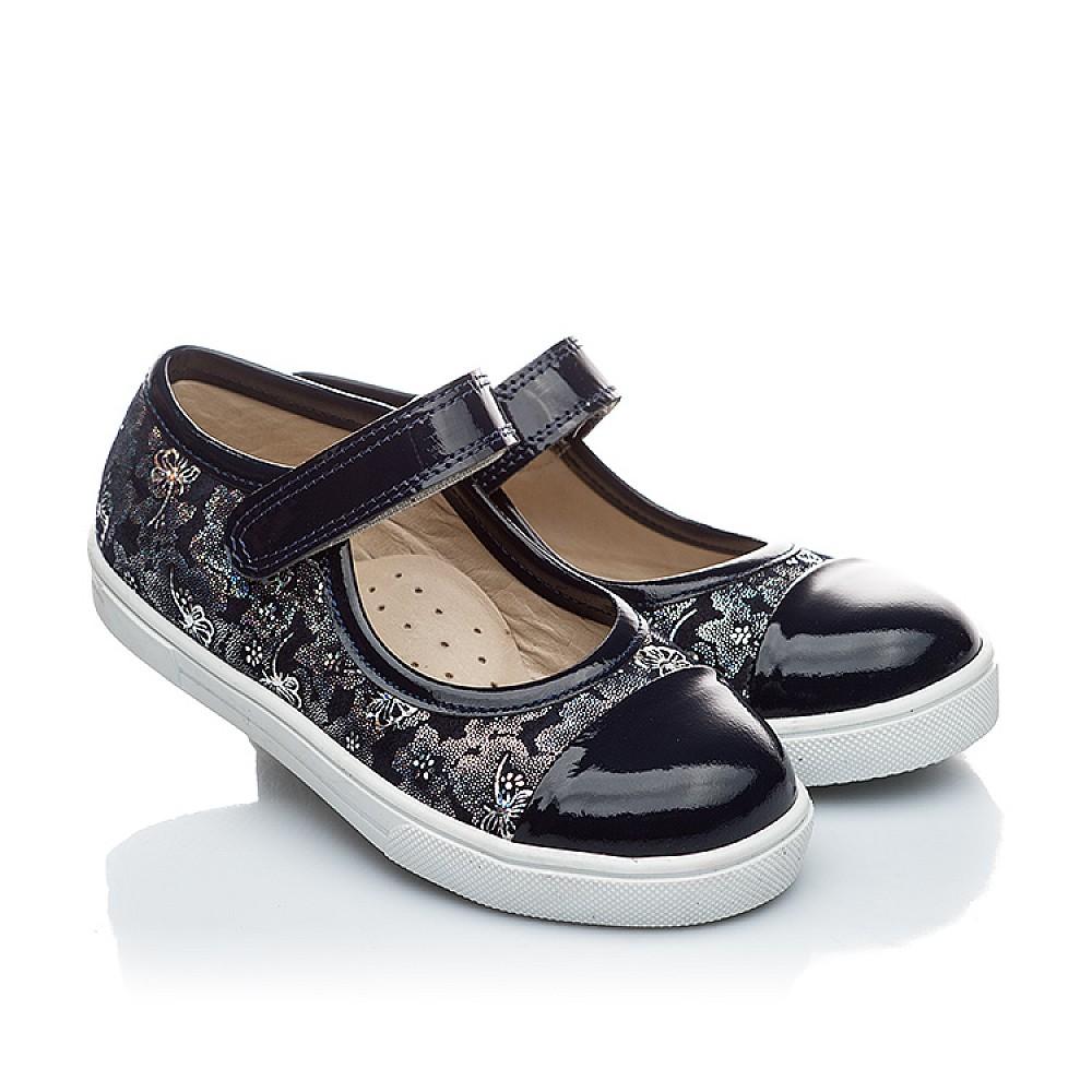 Детские туфли Woopy Orthopedic синий для девочек нубук/лаковая кожа размер 26-36 (1395) Фото 1