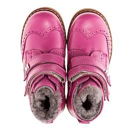 Детские зимние ботинки на меху Woopy Orthopedic розовый для девочек натуральная кожа размер - (1553) Фото 3