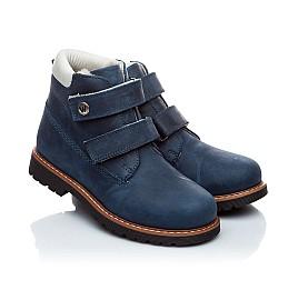 Детские зимние ботинки на меху Woopy Orthopedic синие для девочек нубук-ойл ( это нубук, который в процессе производства защитили от влаги). размер - (1555) Фото 1