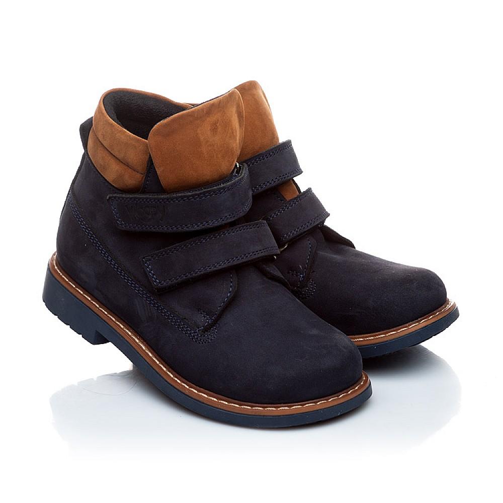 Детские демисезонные ботинки Woopy Orthopedic темно-синие для девочек натуральный нубук размер 18-36 (1608) Фото 1