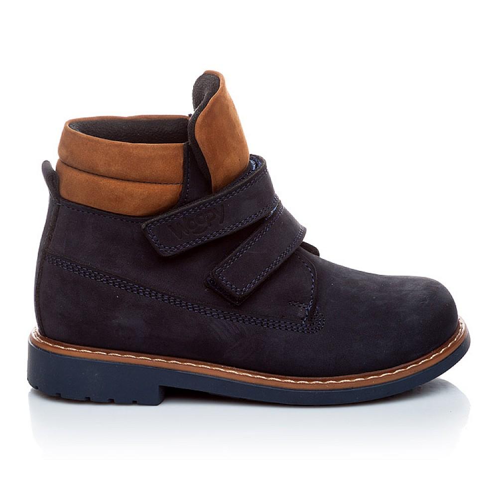 Детские демисезонные ботинки Woopy Orthopedic темно-синие для девочек натуральный нубук размер 18-36 (1608) Фото 4