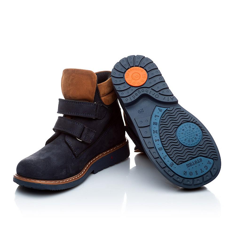 Детские демисезонные ботинки Woopy Orthopedic темно-синие для девочек натуральный нубук размер 18-36 (1608) Фото 5