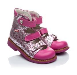 Детские ортопедические туфли Woopy Orthopedic серебро, розовый для девочек натуральная кожа размер - (1640) Фото 1
