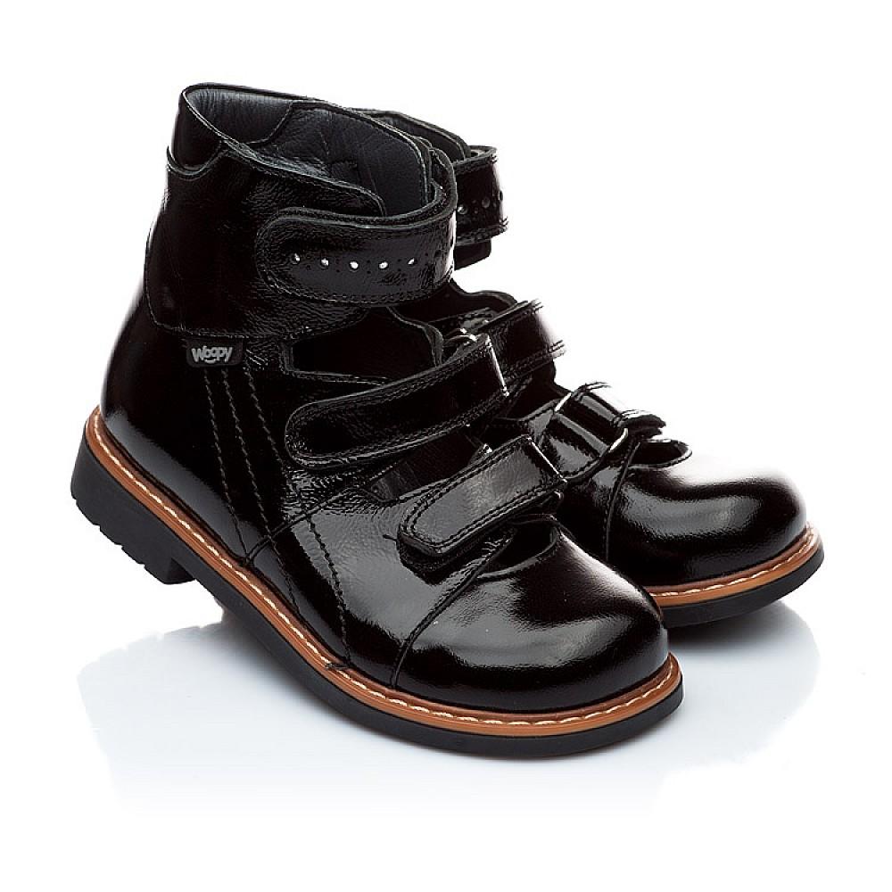 be9983f6f3c4 Детские Ортопедические туфли Woopy Orthopedic черные (1881) – купить ...