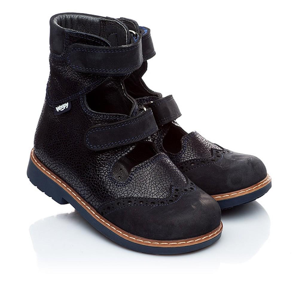 Детские ортопедические туфли (с высоким берцем) Woopy Orthopedic темно-синие для мальчиков натуральная кожа и нубук размер 21-32 (1884) Фото 1