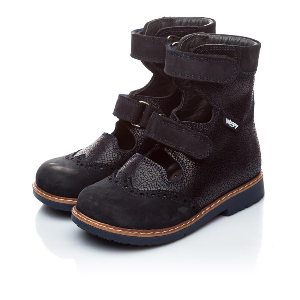 Детские ортопедические туфли (с высоким берцем) Woopy Orthopedic темно-синие для мальчиков натуральная кожа и нубук размер 21-32 (1884) Фото 3