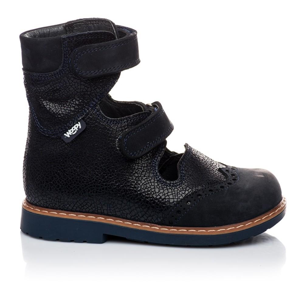 Детские ортопедические туфли (с высоким берцем) Woopy Orthopedic темно-синие для мальчиков натуральная кожа и нубук размер 21-32 (1884) Фото 5