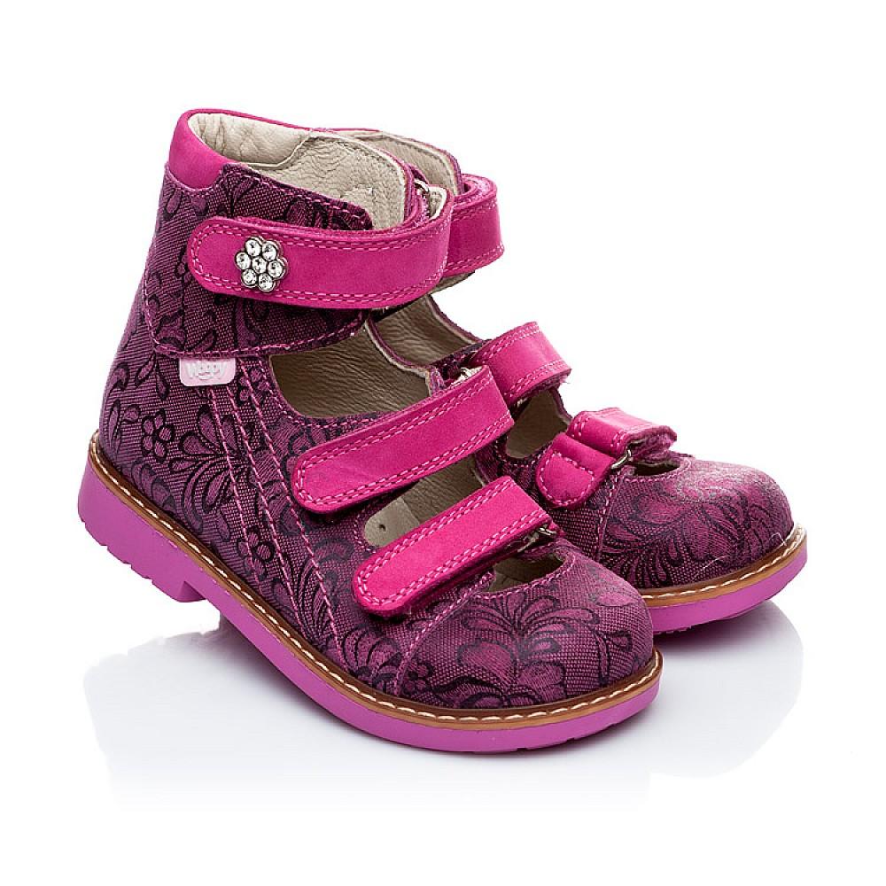 Детские ортопедические туфли (с высоким берцем) Woopy Orthopedic розовые для девочек натуральная кожа размер 18-25 (1885) Фото 1