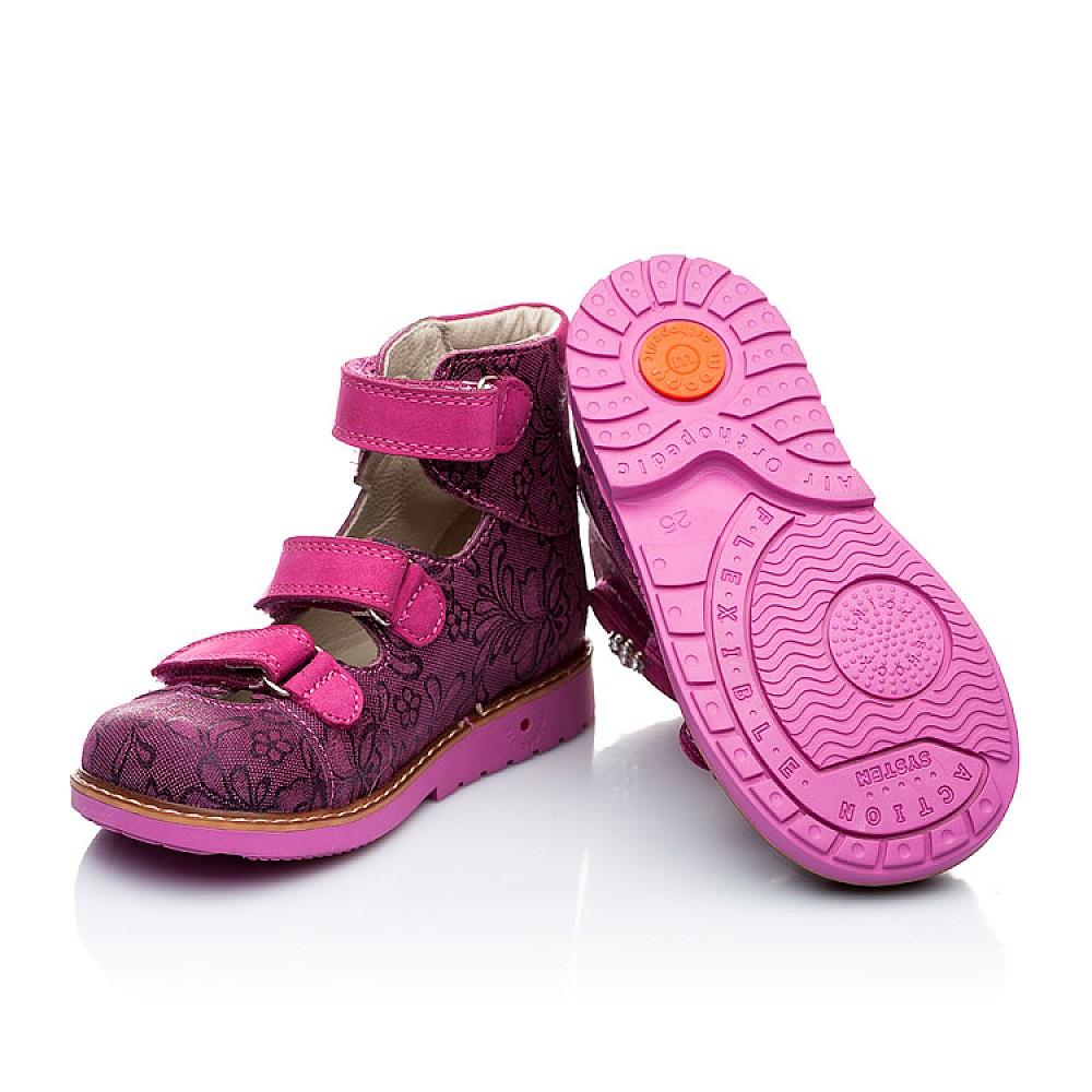 Детские ортопедические туфли (с высоким берцем) Woopy Orthopedic розовые для девочек натуральная кожа размер 18-25 (1885) Фото 3