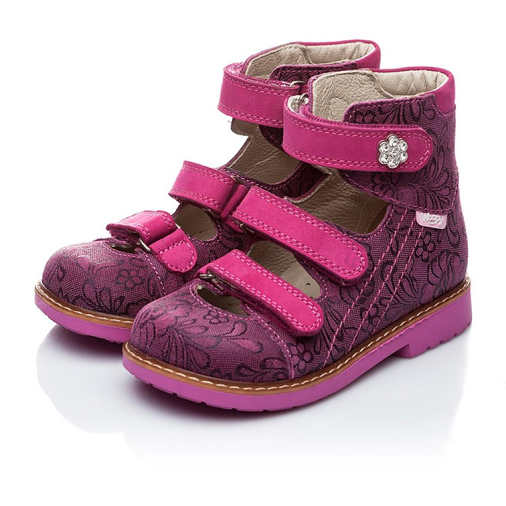 Детские ортопедические туфли (с высоким берцем) Woopy Orthopedic розовые для девочек натуральная кожа размер 18-25 (1885) Фото 5