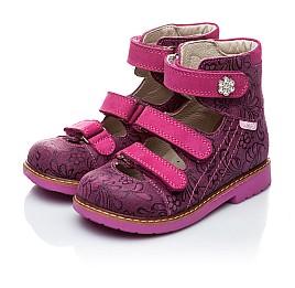 Детские ортопедические туфли (с высоким берцем) Woopy Orthopedic розовые для девочек натуральная кожа размер 18-21 (1885) Фото 5