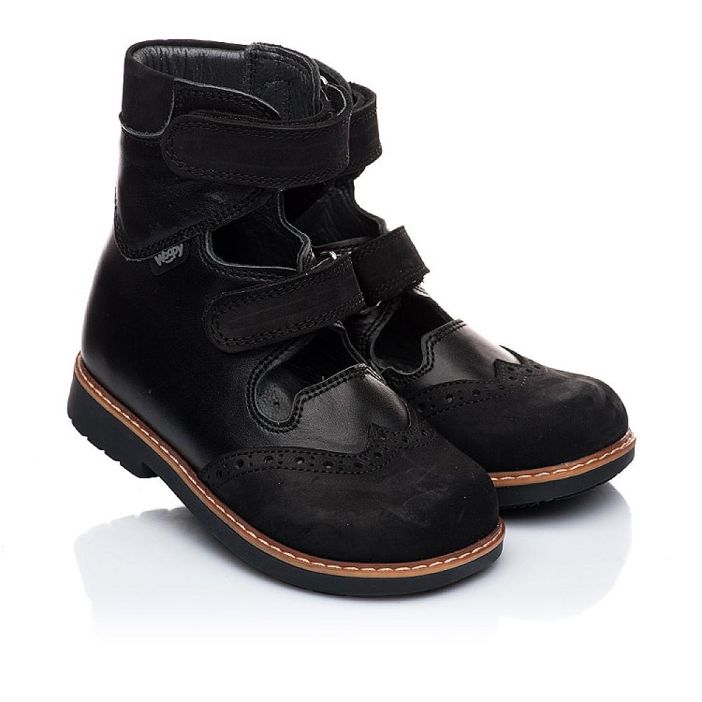 Детские ортопедические туфли (с высоким берцем) Woopy Orthopedic черные для мальчиков натуральная кожа и нубук размер 21-36 (1910) Фото 1