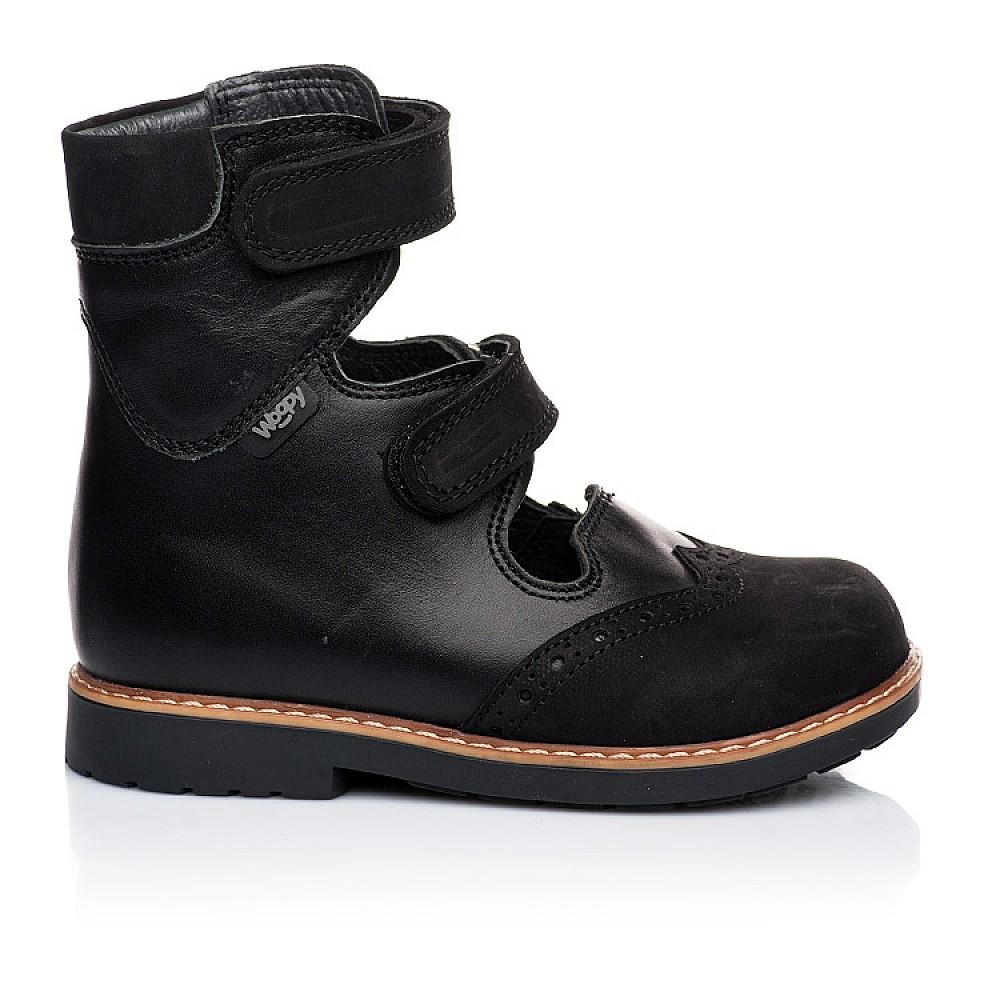 Детские ортопедические туфли (с высоким берцем) Woopy Orthopedic черные для мальчиков натуральная кожа и нубук размер 21-36 (1910) Фото 3