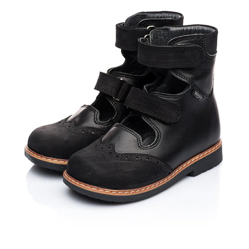 Детские ортопедические туфли (с высоким берцем) Woopy Orthopedic черные для мальчиков натуральная кожа и нубук размер 21-36 (1910) Фото 5
