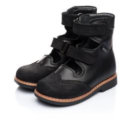 Детские ортопедические туфли (с высоким берцем) Woopy Orthopedic черные для мальчиков натуральная кожа и нубук размер 21-22 (1910) Фото 5
