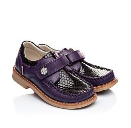 Детские туфли Woopy Orthopedic фиолетовые для девочек натуральная кожа размер 18-18 (1913) Фото 1