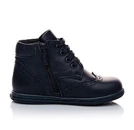 Кеды Демисезонные ботинки 1941