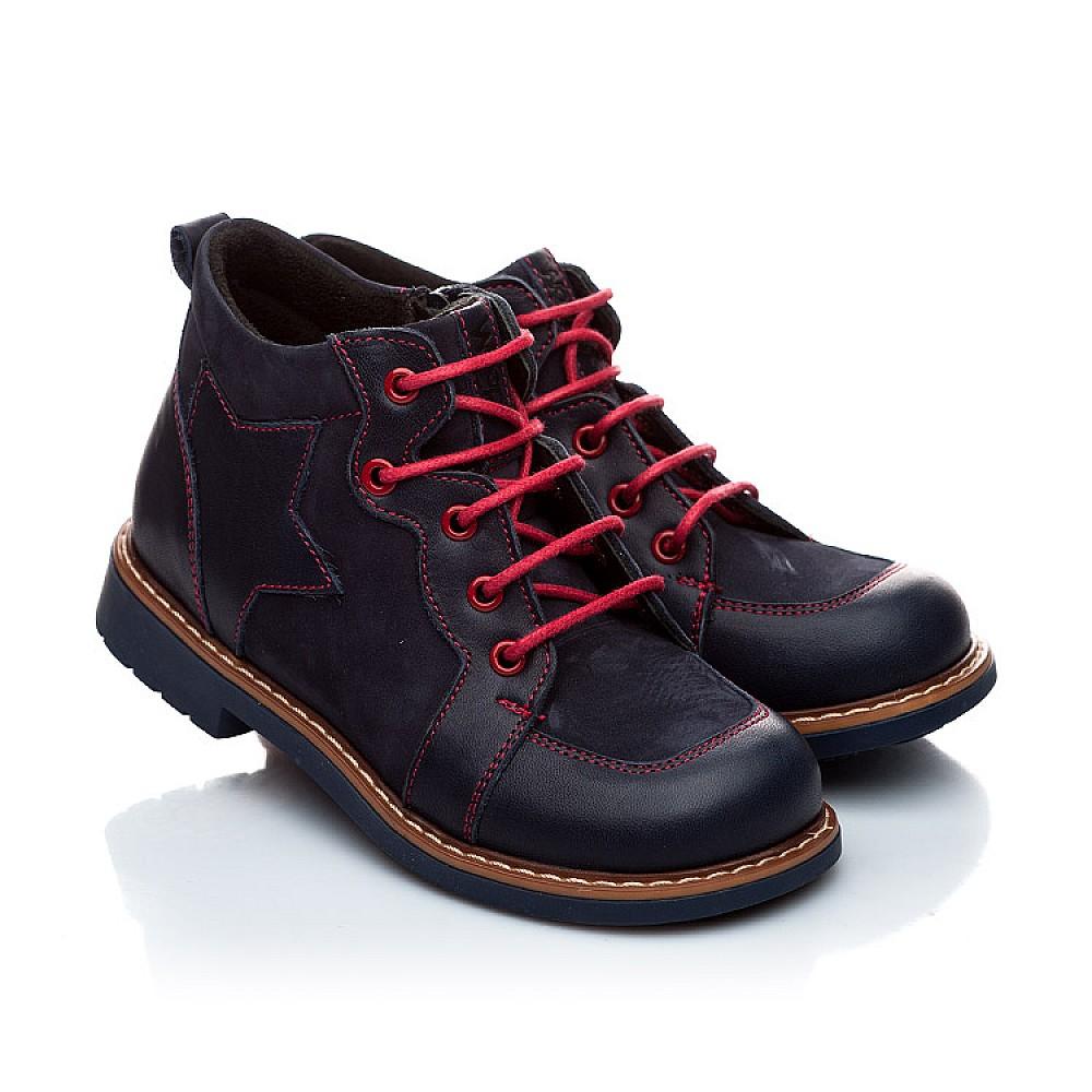 Детские демисезонные ботинки Woopy Orthopedic темно-синие для мальчиков натуральная кожа и нубук размер 18-30 (1965) Фото 1