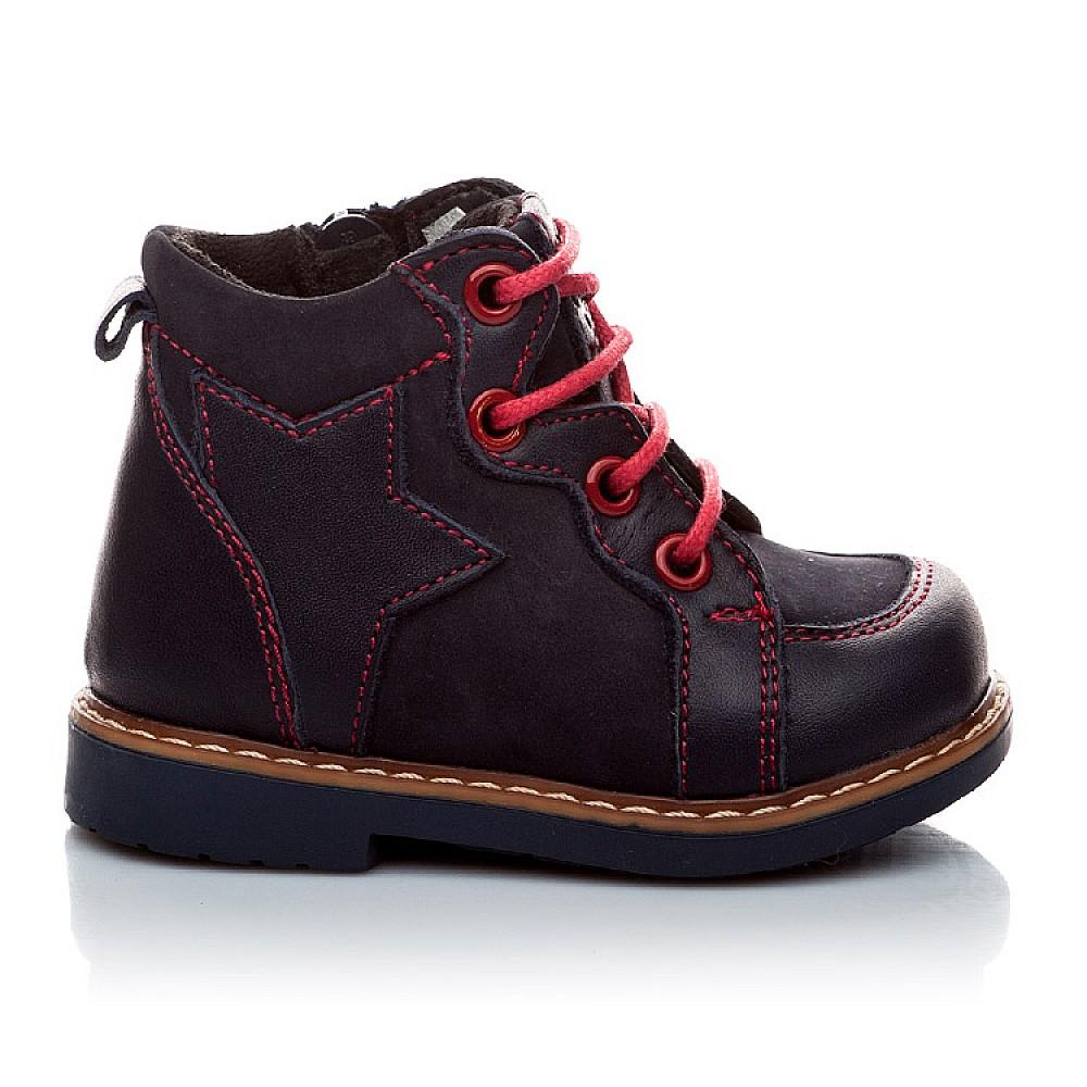 Детские демисезонные ботинки Woopy Orthopedic темно-синие для мальчиков натуральная кожа и нубук размер 18-30 (1965) Фото 3