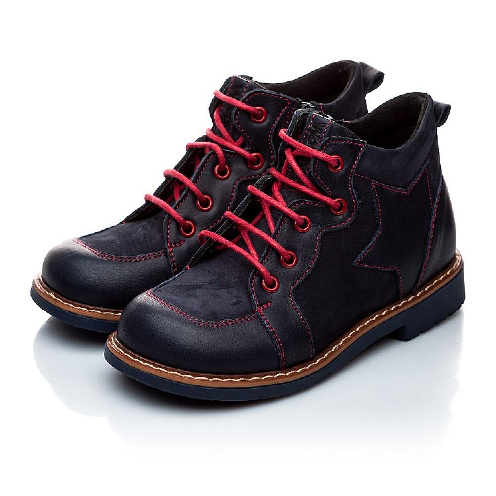 Детские демисезонные ботинки Woopy Orthopedic темно-синие для мальчиков натуральная кожа и нубук размер 18-30 (1965) Фото 4