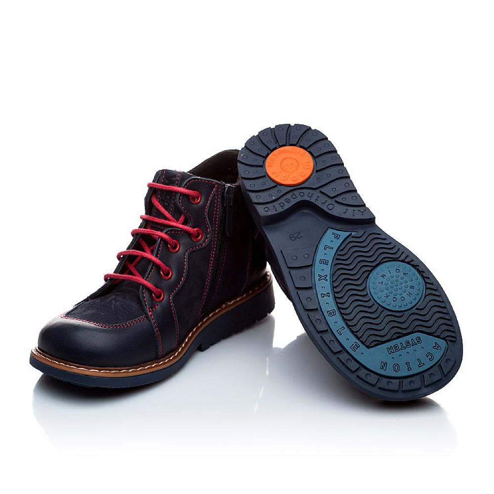 Детские демисезонные ботинки Woopy Orthopedic темно-синие для мальчиков натуральная кожа и нубук размер 18-30 (1965) Фото 5