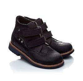 Детские демисезонные ботинки Woopy Orthopedic темно-синие для мальчиков натуральный нубук размер 18-18 (1978) Фото 1