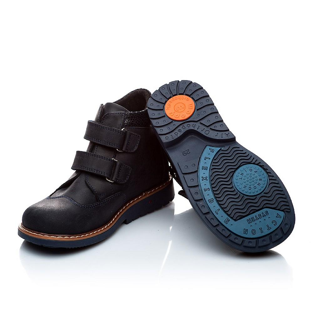 Детские демисезонные ботинки Woopy Orthopedic темно-синие для мальчиков натуральный нубук размер 18-30 (1978) Фото 2