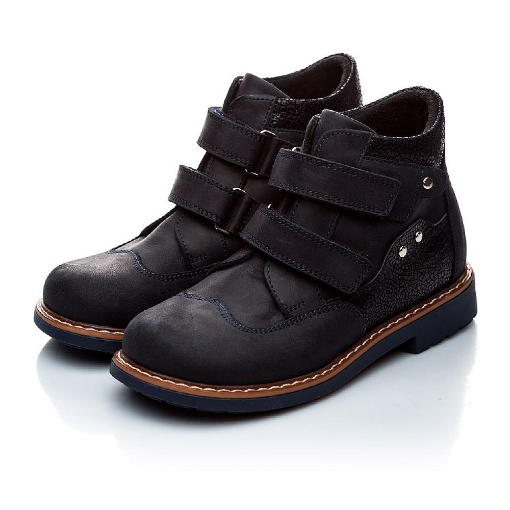 Детские демисезонные ботинки Woopy Orthopedic темно-синие для мальчиков натуральный нубук размер 18-30 (1978) Фото 3
