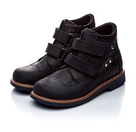 Детские демисезонные ботинки Woopy Orthopedic темно-синие для мальчиков натуральный нубук размер 18-18 (1978) Фото 3