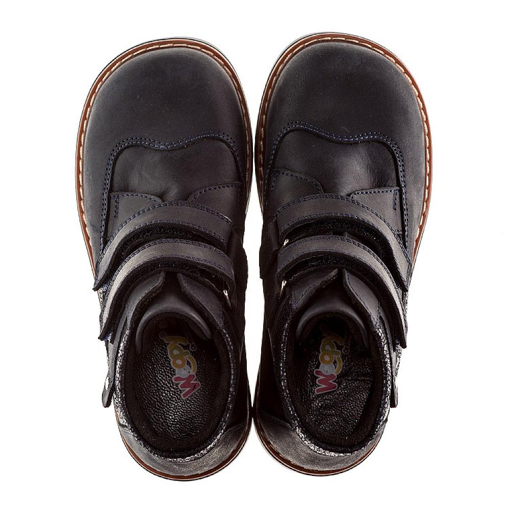 Детские демисезонные ботинки Woopy Orthopedic темно-синие для мальчиков натуральный нубук размер 18-30 (1978) Фото 5