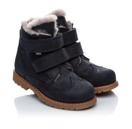 Детские зимние ботинки на меху Woopy Orthopedic черный для мальчиков нубук-OIL (это нубук, который в процессе производства защитили от влаги) размер - (2019) Фото 1
