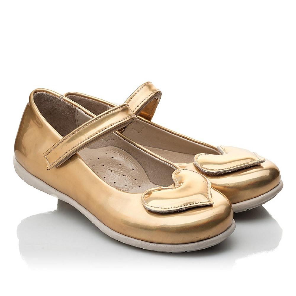 353d769e44e539 Дитячі Туфлі Woopy Orthopedic золоті (2033) – купить в интернет ...