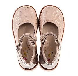 Детские туфли Woopy Orthopedic золотые для девочек натуральная кожа / лаковая кожа размер 21-23 (2036) Фото 5