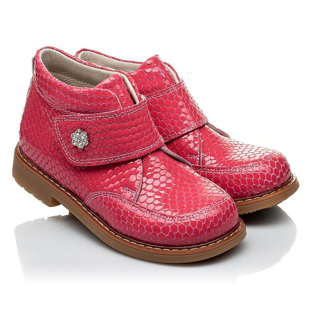 Детские демисезонные ботинки Woopy Orthopedic коралловые для девочек лаковая кожа размер 18-36 (2052) Фото 1