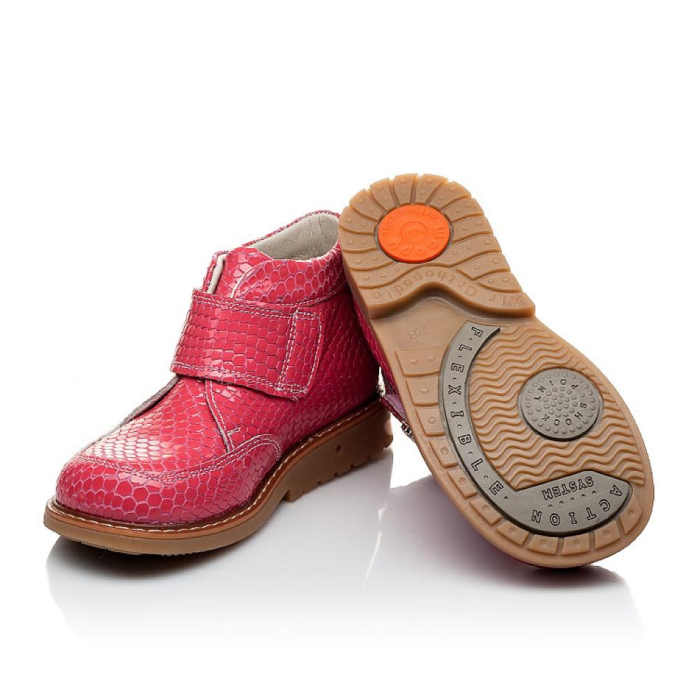 Детские демисезонные ботинки Woopy Orthopedic коралловые для девочек лаковая кожа размер 18-36 (2052) Фото 2