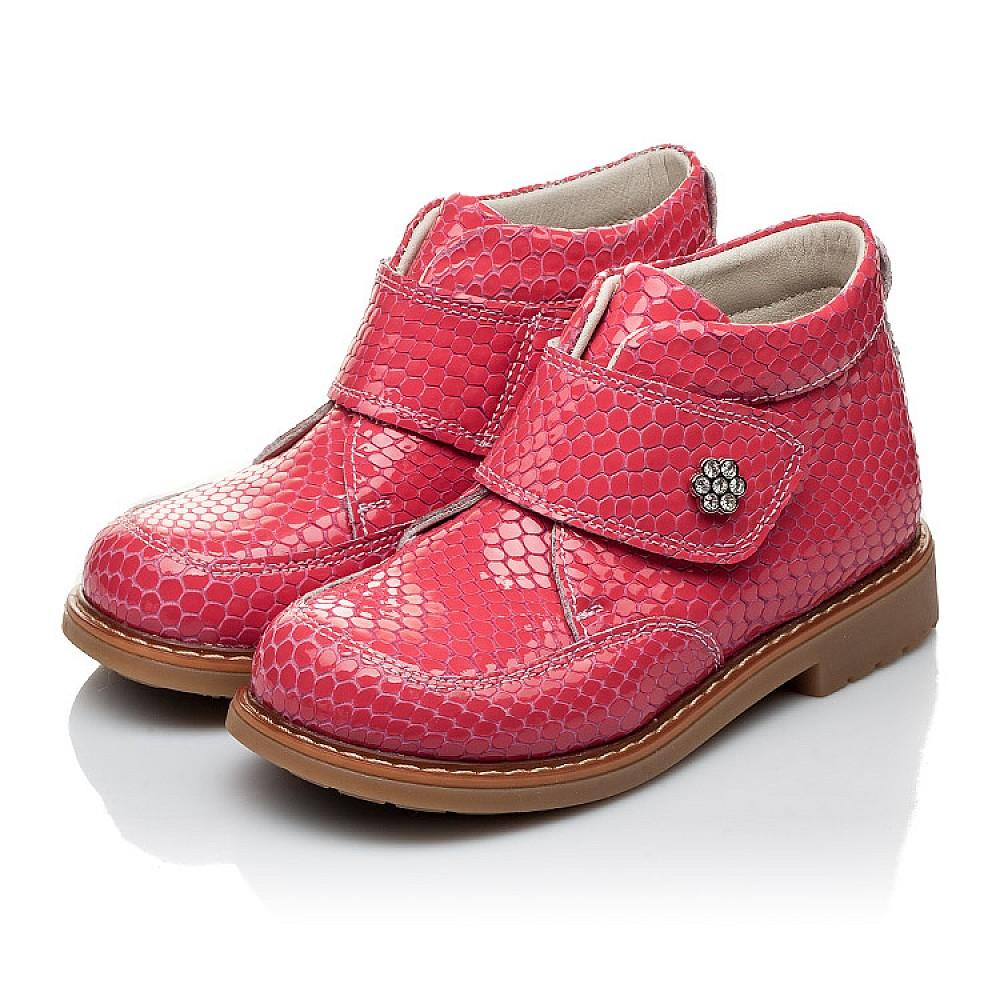 Детские демисезонные ботинки Woopy Orthopedic коралловые для девочек лаковая кожа размер 18-36 (2052) Фото 3