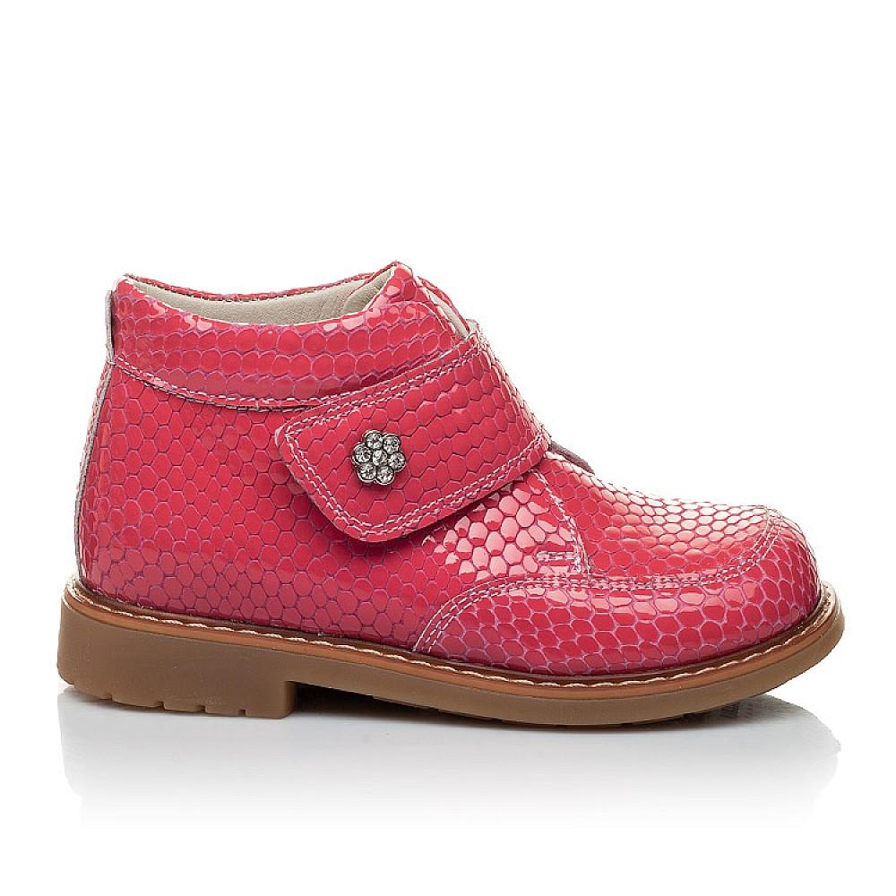 Детские демисезонные ботинки Woopy Orthopedic коралловые для девочек лаковая кожа размер 18-36 (2052) Фото 4