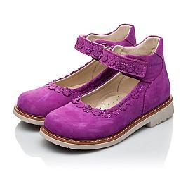 Для девочек Туфли 2054