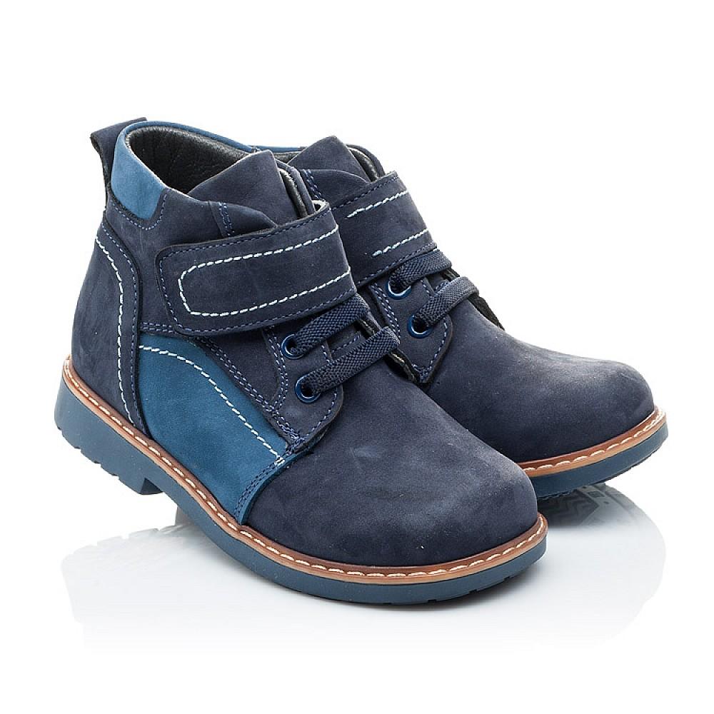 Детские демисезонные ботинки (подкладка кожа) Woopy Orthopedic синие для мальчиков натуральный нубук размер 18-25 (2071) Фото 1
