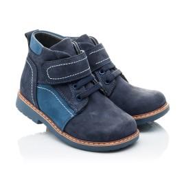 Детские демисезонные ботинки (подкладка кожа) Woopy Orthopedic синие для мальчиков натуральный нубук размер 18-19 (2071) Фото 1