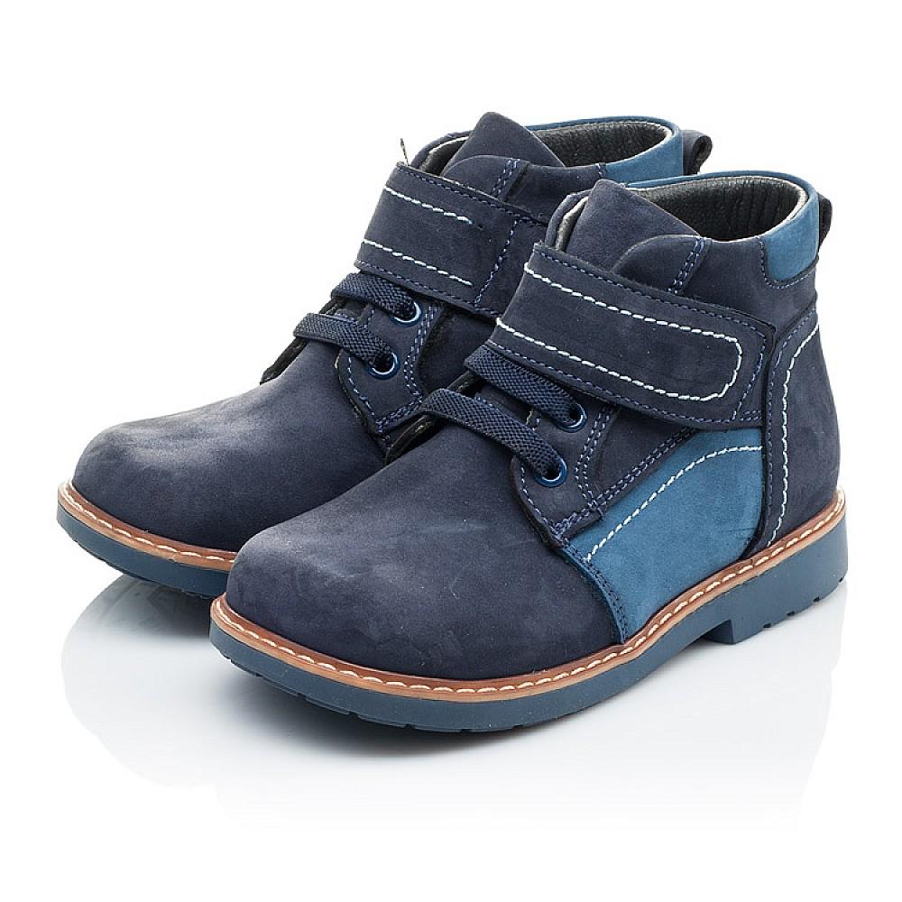 Детские демисезонные ботинки (подкладка кожа) Woopy Orthopedic синие для мальчиков натуральный нубук размер 18-25 (2071) Фото 3
